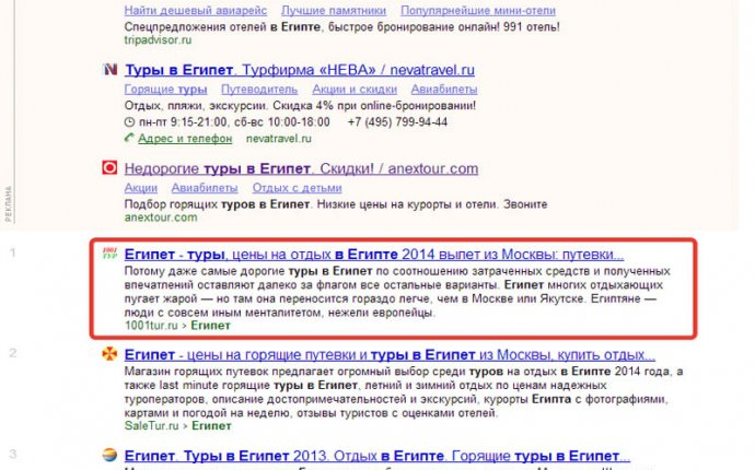 КРАСНОЯРСК: SEO продвижение сайта в топ Яндекса (СЕО) - цена 3900