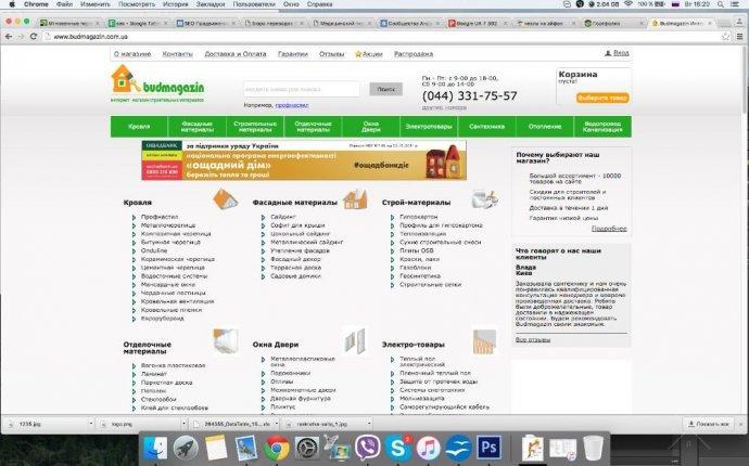 Раскрутка сайтов SEO сео, большой опыт работ разумные цены / Х.УКР